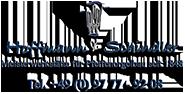 Orgelbauer Hoffmann und Schindler Logo